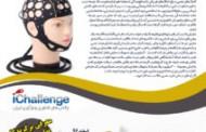 چالش طراحی و ساخت الکترودهای خشک با قابلیت استفاده در ثبت سیگنالهای مغزی